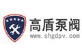 上海高盾泵阀制造有限公司