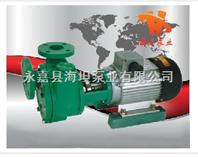 32FPZ-11(D)型塑料自吸泵,自吸式污水泵