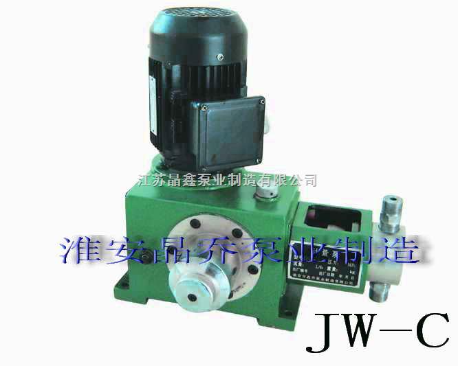 JW-C-柱塞计量泵