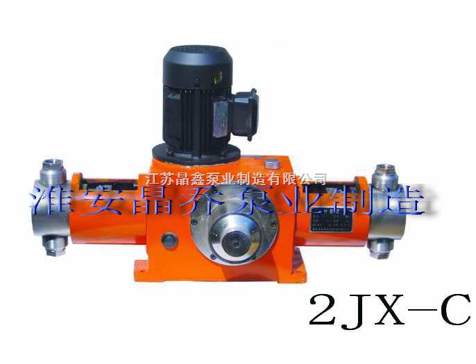 2JX-C-柱塞计量泵