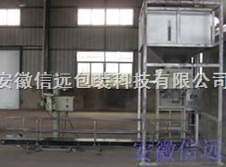 低价硫酸铵包装机