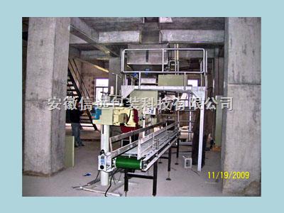 低价水溶肥自动包装生产线设备