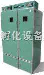 G2350型|鸽子孵化机|肉鸽孵化器|乳鸽孵化设备