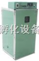 G1008型|鸽子孵化机|肉鸽孵化器|乳鸽孵化设备