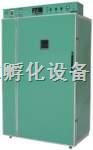 J2288型|鸡孵化机|鸭孵化器|家禽孵化设备|禽类孵化箱