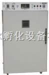 J616型|鸡孵化机|鸭孵化器|家禽孵化设备|禽类孵化箱