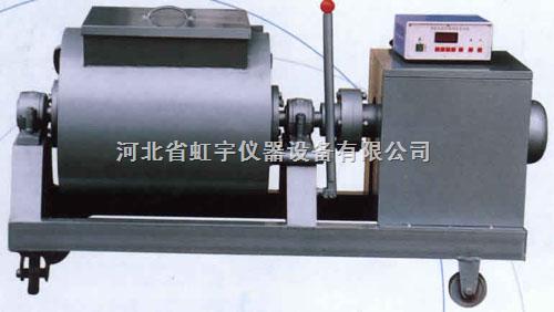 HJW-30-单卧轴强制式混凝土搅拌机,强制式混凝土搅拌机,砼单卧轴搅拌机