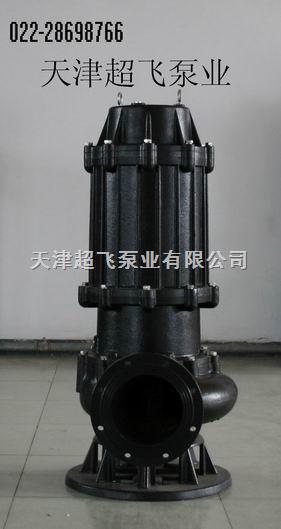 污水潜水泵价格