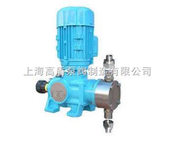 KD系列精密计量泵