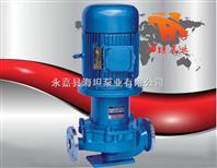 CQB-L型立式管道磁力泵,工程塑料磁力驱动泵