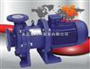 CQB-F型衬氟塑料磁力泵,高温磁力泵