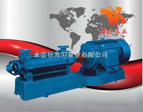 D、DG型卧式多级离心泵,多级离心泵 ,卧式多级泵