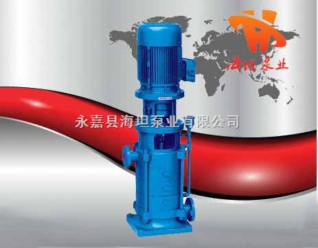 DL系列立式多级离心泵,多级离心泵, 立式管道泵