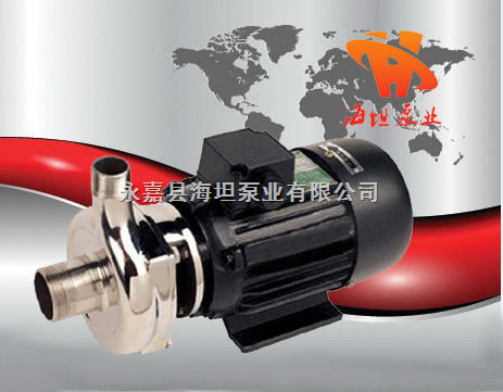 SFB型不锈钢耐腐蚀离心泵厂家