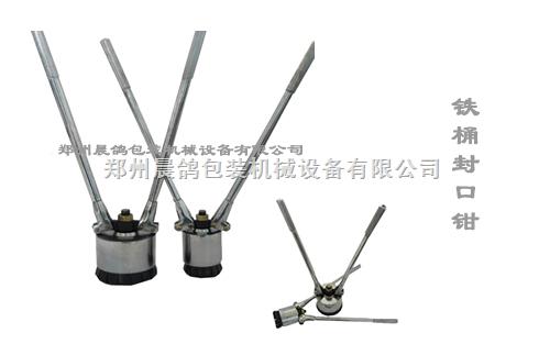 油桶封口钳|铁桶压盖钳|涂料桶压盖机