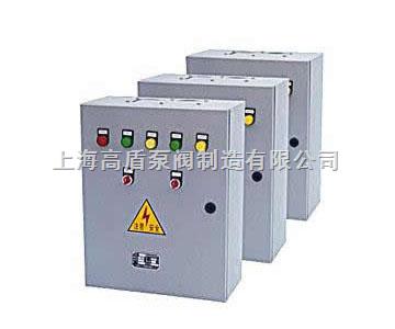 水泵控制柜、直接启动控制柜