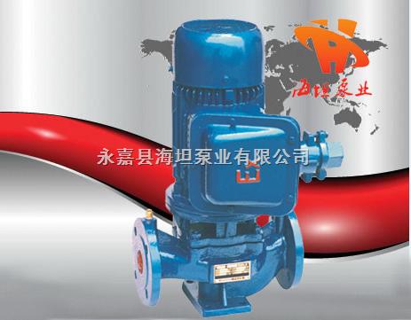 永嘉縣海坦泵業有限公司生產 YG型立式管道油泵