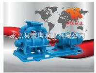 SK系列水环式真空泵厂家直销
