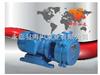 海坦SK型直联水环式真空泵
