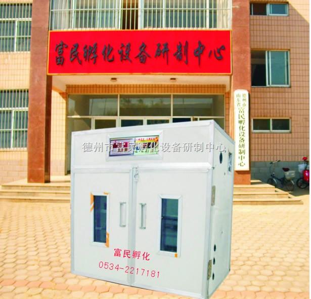 四川广元化机 孵化器 孵化设备 孵化箱 鸡蛋孵化机