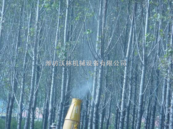 果园专用喷雾机