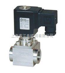 [YSE-010]不锈钢高压电磁阀