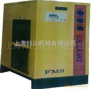 FMS水冷式压缩空气冷冻干燥机 FWB系列
