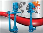 海坦YWJ型切割式液下泵厂家