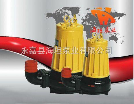 海坦AS型撕裂式潜水排污泵