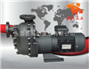 ZBF型耐腐蝕磁力泵