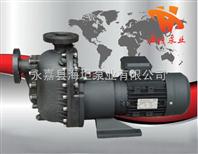 ZBF型塑料自吸磁力泵.工程塑料磁力驱动泵.磁力驱动泵