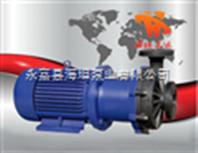 CQF型工程塑料磁力驱动泵.高温磁力驱动泵