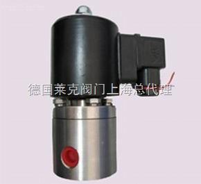 进口高温高压电磁阀 上海高温高压电磁阀 德国进口电磁阀