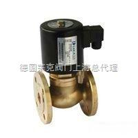 进口黄铜电磁阀  上海黄铜电磁阀 德国莱克品牌