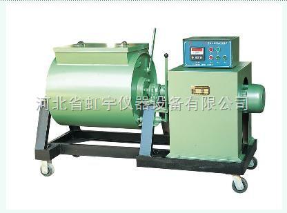 混凝土强制式搅拌机  强制混凝土搅拌机