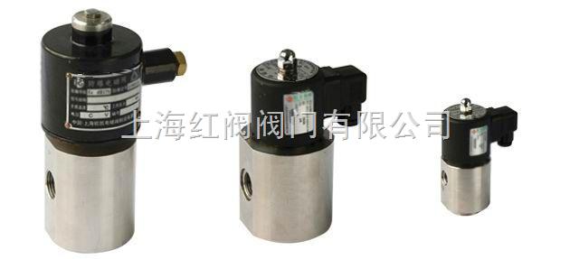 高压电磁阀 蒸汽高压电磁阀
