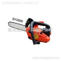 家用小型修枝绿化汽油链锯二冲程汽油发动机可单手操作
