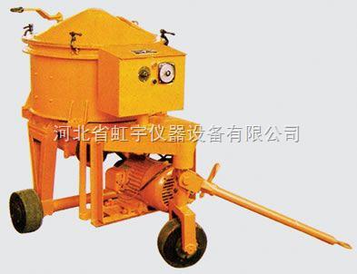 混凝土强制式搅拌机