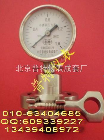 卫生型卡套隔膜压力表