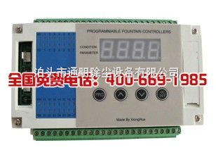 供应除尘器低压控制系统除尘PLC控制柜