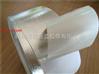 油气管道胶带 铝箔布 纤维玻纤布 隔热保温玻纤胶带