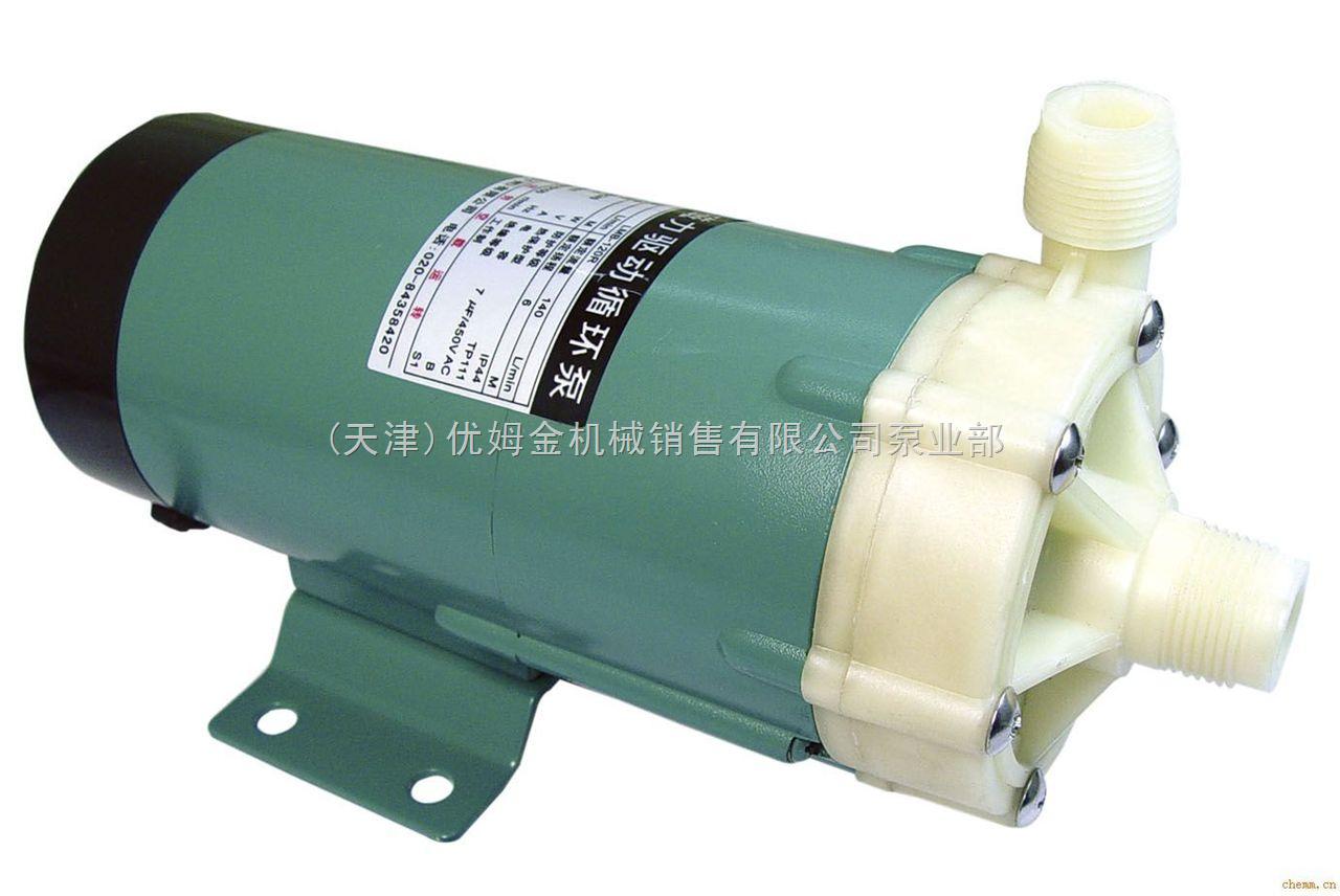 威乐T系列水泵|威乐水泵|WILO-JET-WJ-202-X-EM