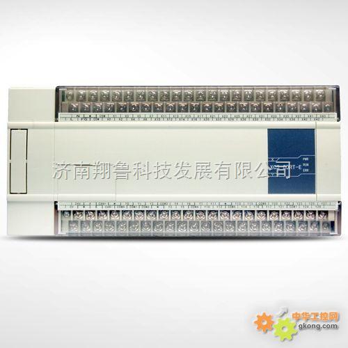 新型的信捷plc可编程控制器10点、16点、24点、32点、48点、60点