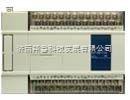 XC1-32R/T-E/C可编程控制器-无锡信捷PLC山东济南一级总代理商--翔鲁