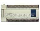 XC2-60R/T/RT-E/C可编程控制器-信捷可编程控制器山东济南总代理商-翔鲁