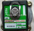 美国ASCO电磁阀脉冲阀