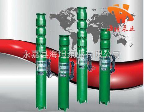 井用式潜水泵