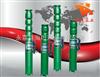 QJ型井用潜水泵(深井泵)
