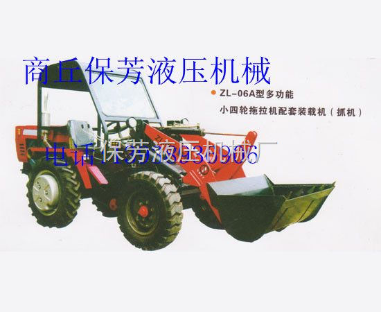 新型農用裝載機,抓草機,叉車,開溝機,拖拉機改裝抓木機
