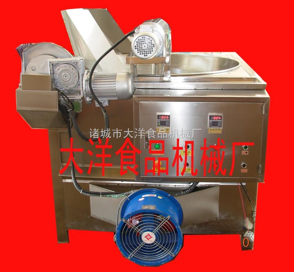 江米条油炸机、休闲食品油炸机